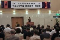 留学生のスピーチ