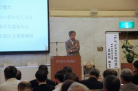 萩谷先生の講演