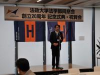 記念式典で挨拶する廣瀬副学長